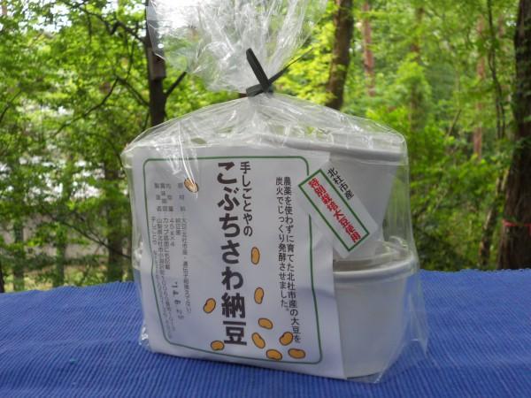 小淵沢納豆